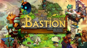 Экшен-рпг Bastion выйдет на Xbox One