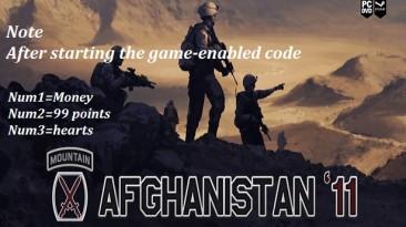 Afghanistan '11: Трейнер/Trainer (+3) [1.0] {Abolfazl.k}