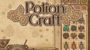 Отечественный симулятор алхимика Potion Craft вырвался в лидеры продаж Steam
