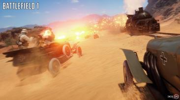 Battlefield 1 теперь доступна бесплатно на Prime Gaming