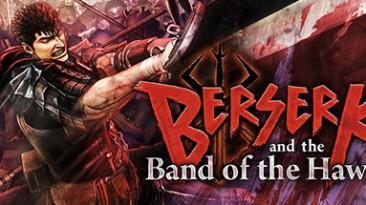 Berserk and the Band of Hawk: Трейнер/Trainer (+4) [1.0] {MrAntiFun}