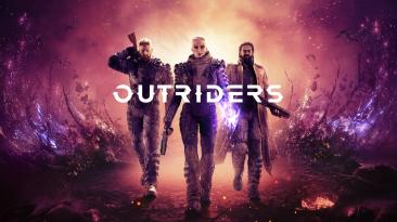 Вышло обновление 1.15 для Outriders