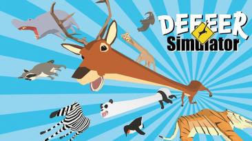 В Steam вышел симулятор оленя-супергероя с рогами-пистолетами. Он летает на драконе и превращает коров в гамбургеры