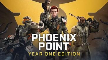 Phoenix Point выйдет в GOG