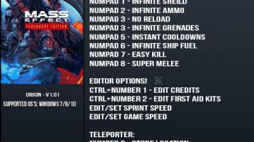 Mass Effect Legendary Edition (Mass Effect 3): Трейнер/Trainer (+14) [1.0.0.1: Origin] {LinGon}
