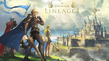 """В Lineage 2: Essence стартовало событие """"Любовь, сладости и грабёж"""""""
