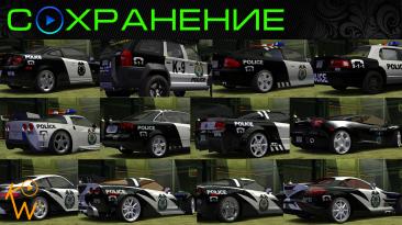 Need for Speed: Most Wanted: Сохранение/SaveGame (Полицейская Академия)