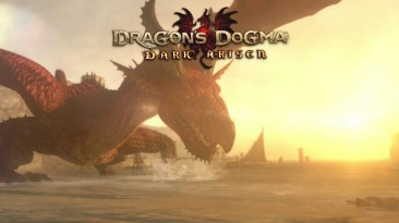Для Dragon's Dogma: Dark Arisen вышел новый трейлер, а также на eShop сейчас доступен предзаказ