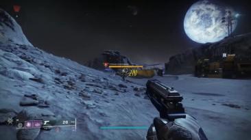 Destiny 2 Shadowkeep: Страж сокровища, NASA, секретные сундуки (Секреты и пасхалки в Shadowkeep)