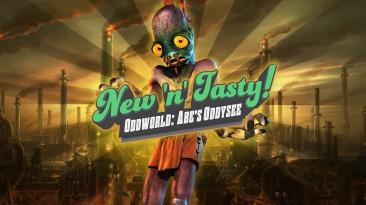 Видео игрового процесса Switch-версии Oddworld: New 'n' Tasty