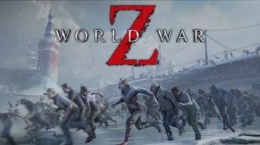 World War Z: Трейнер/Trainer (+4) [1.02] {dR.oLLe}