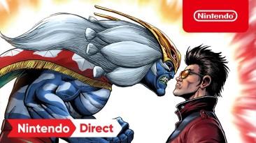 Новый трейлер с датой выхода No More Heroes 3 на Switch