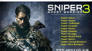 Sniper: Ghost Warrior 3: Трейнер/Trainer (+11) [v1.08] {Abolfazl.k}