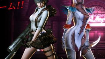 Devil May Cry 4: Special Edition: DLC Unlocker