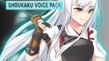 "XCOM 2 ""[WOTC] Shoukaku voice Pack"""