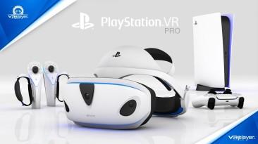 Утечка информации о PSVR для PS5 звучит впечатляюще и указывает на скорый анонс в начале 2022 года