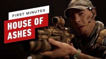 Геймплейный ролик первых 15 минут The Dark Pictures: House of Ashes
