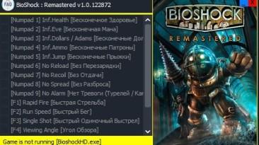 BioShock - Remastered: Трейнер/Trainer (+16) [v1.0.122872] {Enjoy}