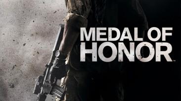"""Medal of Honor (2010) """"Crysis 2 - новый курсор красного цвета"""""""