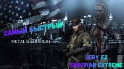 Metal Gear Solid 3 (Разбор спидрана)