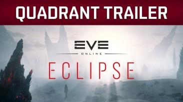 """Трейлер второго квадранта """"Затмение"""" для EVE Online"""