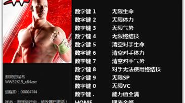 WWE 2K15: Трейнер/Trainer (+11) [1.0] {FLiNG}