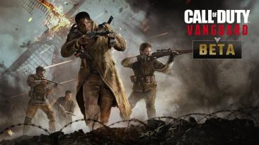 Сравнение бета-версии консольных Call of Duty Vanguard