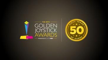 Премия Golden Joystick Awards возвращается для очередного виртуального шоу и будет посвящена 50-летию игровой индустрии