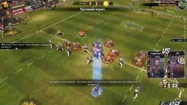 Прохождение Blood Bowl 2 - Матч 3