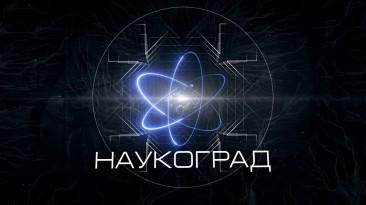 "Новая карта ""Наукоград"" / Crossout 0.10.100"
