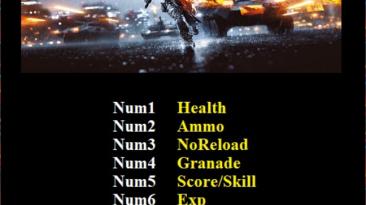 Battlefield 4: Трейнер/Trainer (+7) [v179547] {FitGirl}