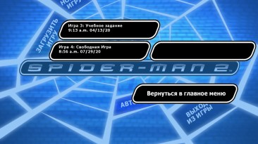 Spider-Man 2: The Game: Сохранение/SaveGame (Сюжет пройден)