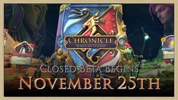 Закрытый бета-тест Chronicle: RuneScape Legends стартует 25 ноября