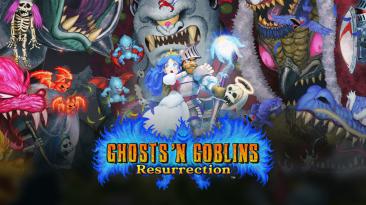 """В Steam открылся предзаказ """"самой хардкорной игры всех времён"""" Ghosts 'n Goblins Resurrection"""