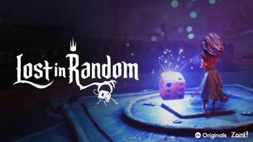Оценки Lost in Random