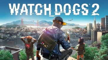 В Epic Games Store началась раздача Watch_Dogs 2, Football Manager 2020 и Stick It to the Man!