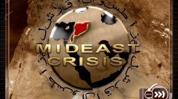 """Command & Conquer: Generals """"Дополнительный саундтрек к моду MidEast Crisis"""""""