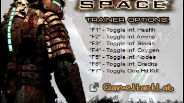 Dead Space: Трейнер/Trainer (+7) [Latest Origin] {CuBiC}