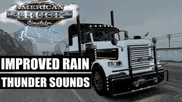 "American Truck Simulator ""Реалистичный дождь и звуки грома v2.4 (1.38)"""