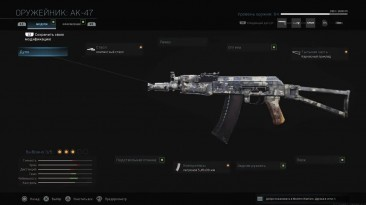 10 секретных стволов Call of Duty: Modern Warfare (2019)
