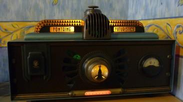 PC в стиле BioShock