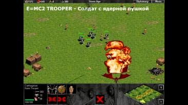 Читы в Age of Empires