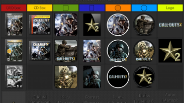 "Call Of Duty 2 ""Иконки (ArtGamer)"""