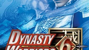 Демо Dynasty Warriors 6