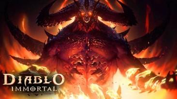 Выход Diablo: Immortal ожидается в 2021 году