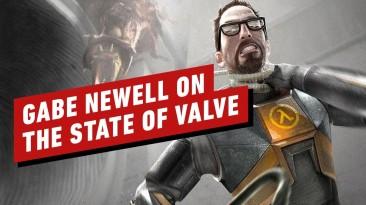 Интервью IGN First с Гейбом Ньюэллом