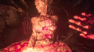 Agony #6 Зал сладострастия. красная королева! [BlackSilverUFA]