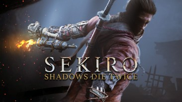 Sekiro: Shadows Die Twice Патч 1.03