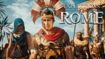 Новый трейлер Expeditions: Rome