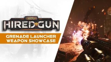 Новый трейлер Necromunda: Hired Gun демонстрирует гранатомёт
